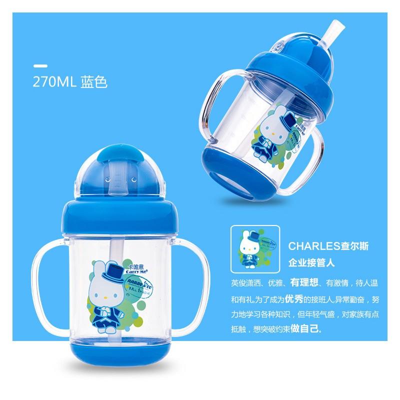 cup-avec-paille-et-poignet-270ml